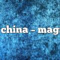 dj china – Magna